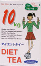 Be Slim 10 kgs Diet Tea